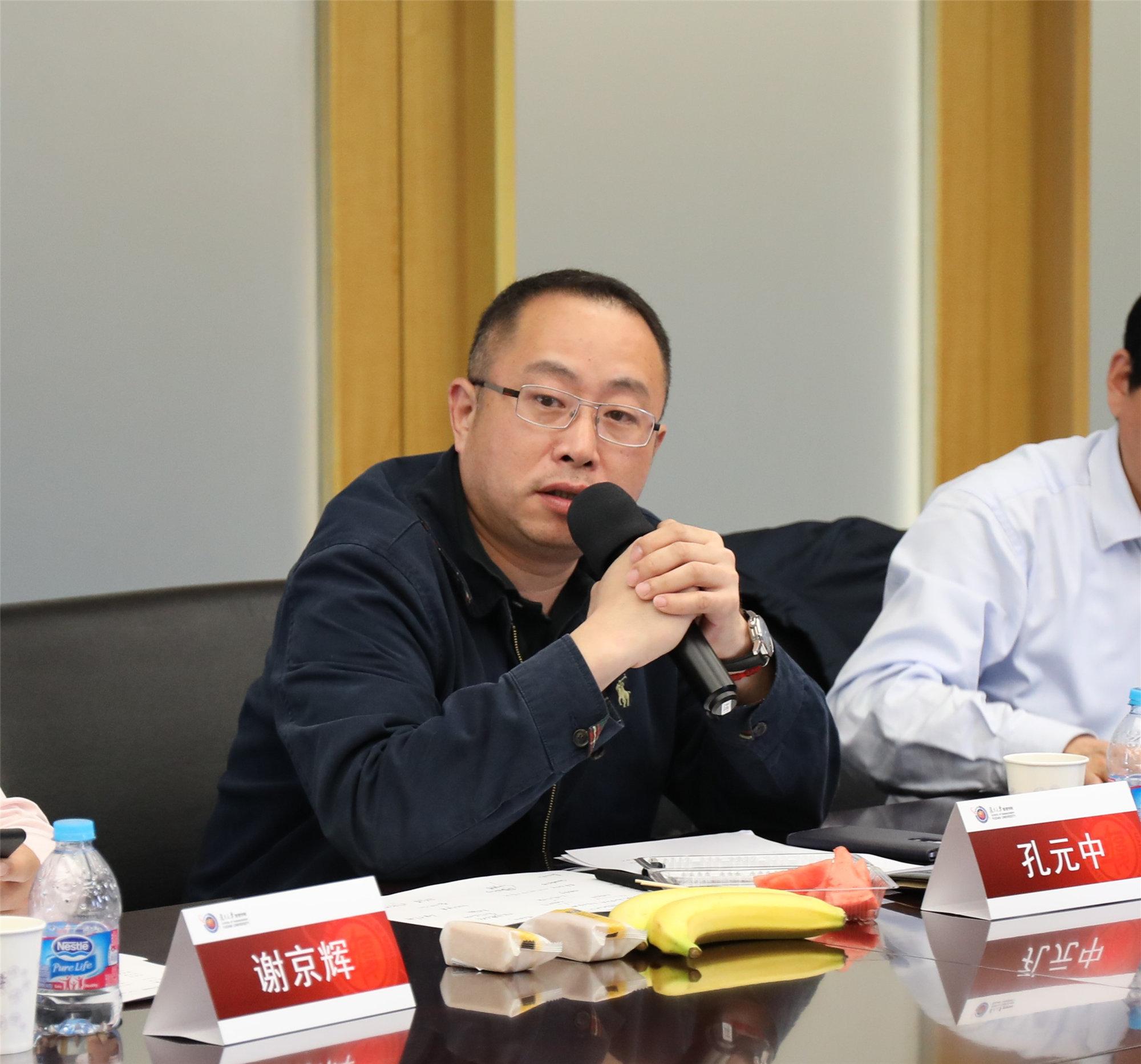上海知識產權局協調處處長 孔元中