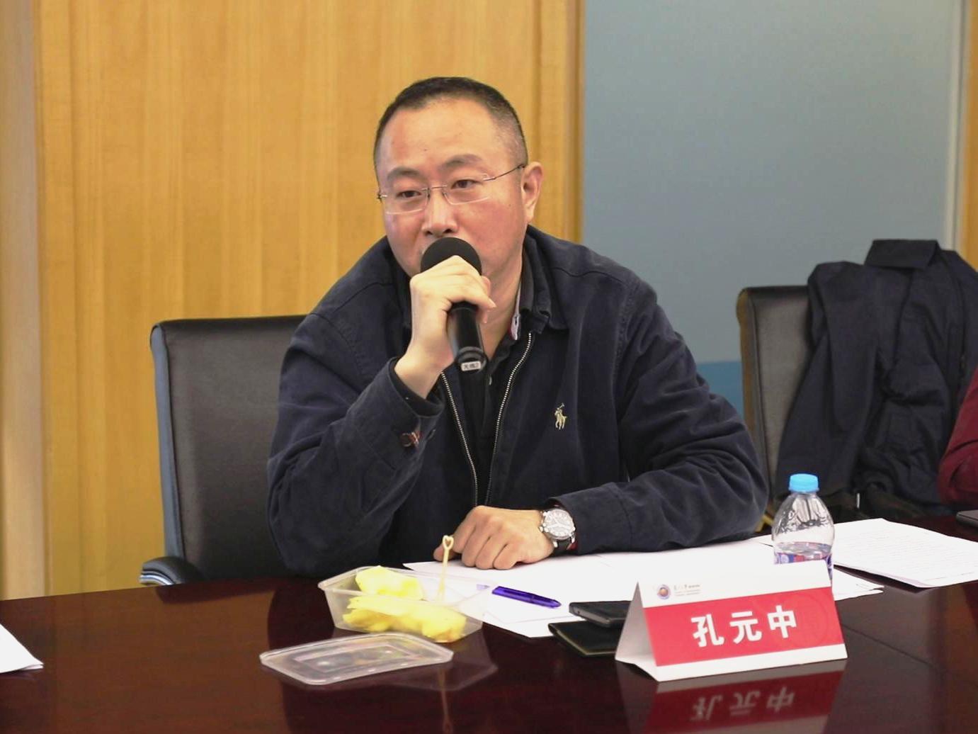 上海市知識產權局協調處處長 孔元中