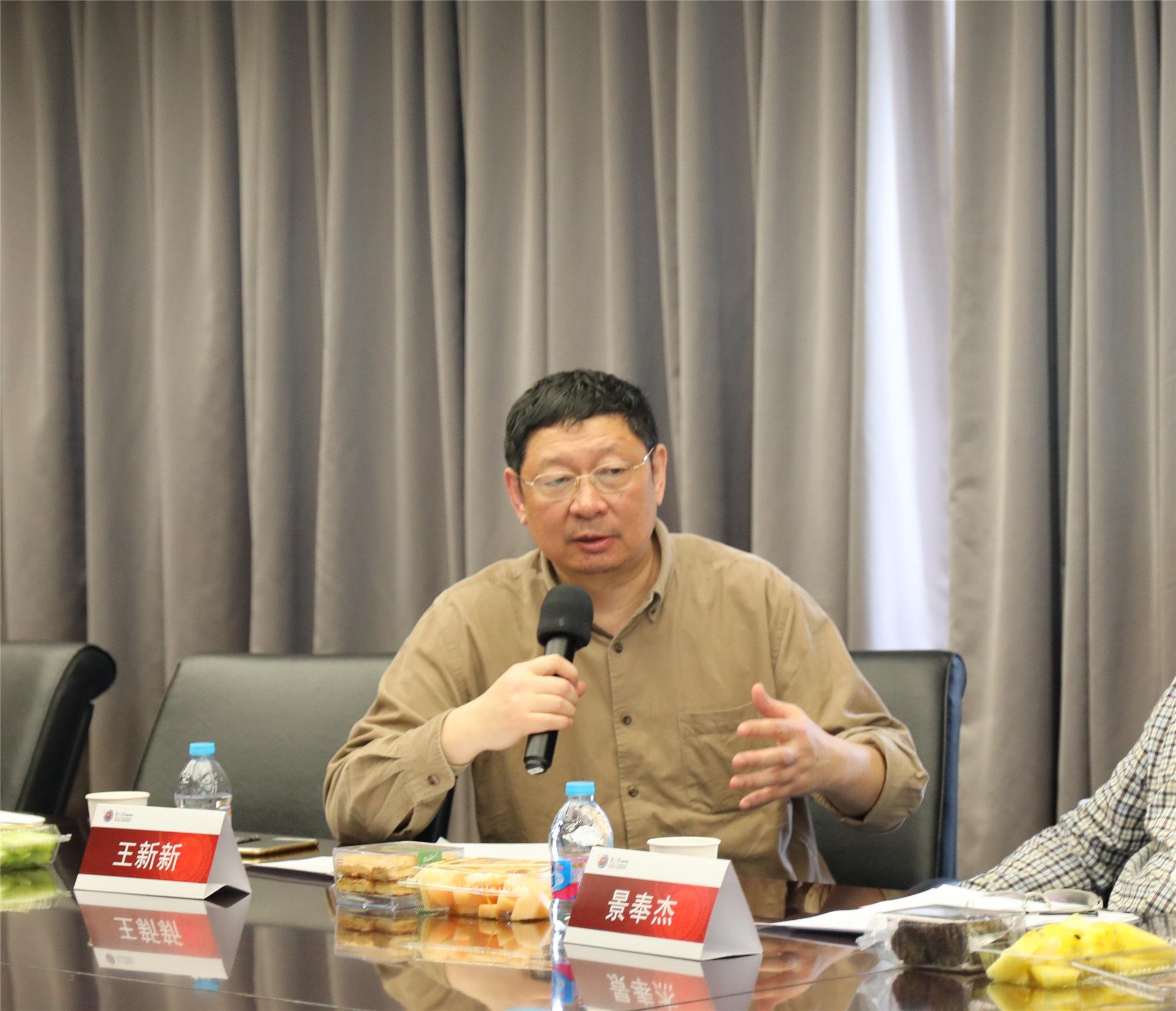 上海財大品牌研究中心主任 王新新