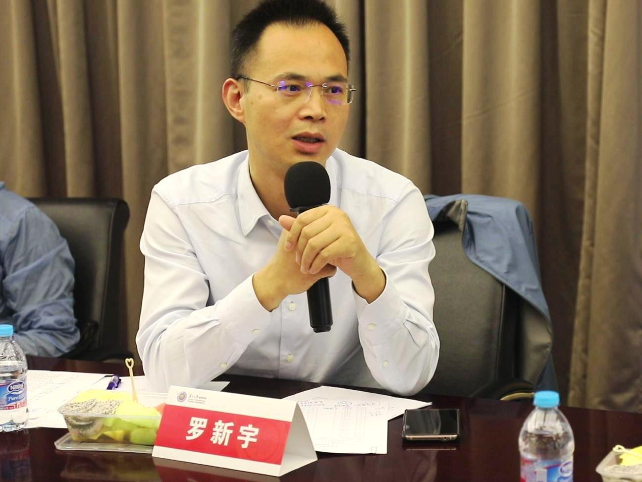 上海國資研究院副秘書長 羅新宇