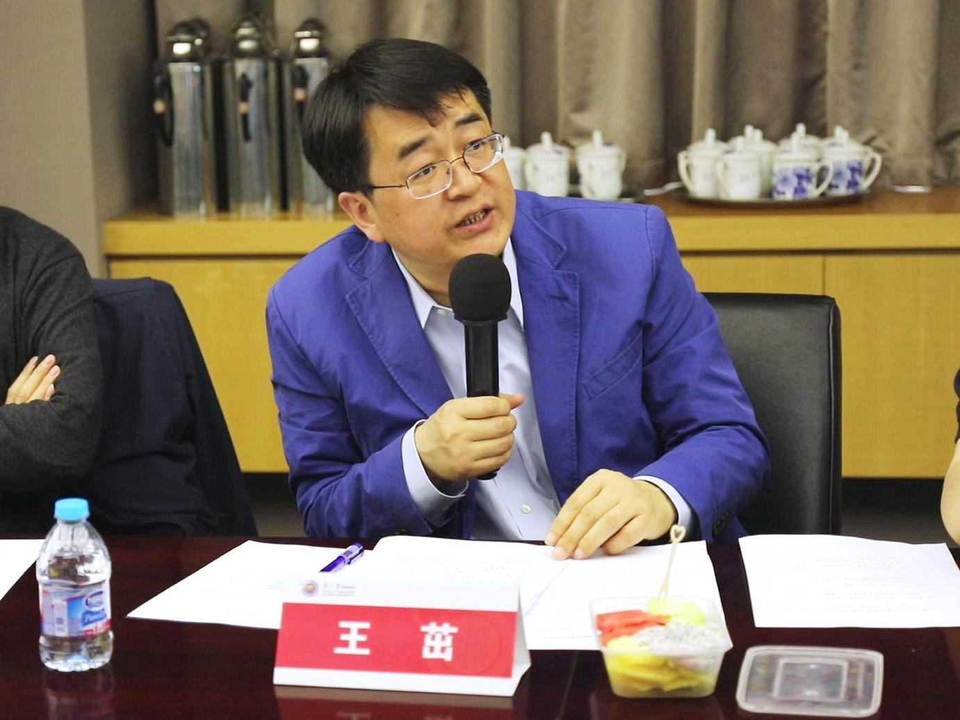 <span>上海磐締投資管理有限公司總經理 王茁</span>